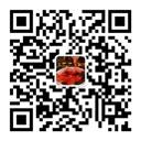 重庆火锅油批发,重庆火锅油厂家,重庆火锅红油批发,重庆火锅牛油批发,重庆火锅专用油批发,火锅专用油批发,火锅红油批发,火锅牛油批发,火锅红牛油批发,火锅清油批发